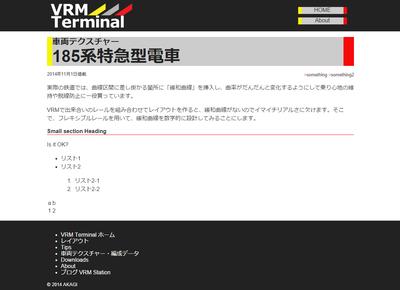 Vrmterminal2