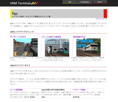 Webv3a