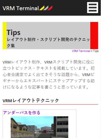 Webv3b