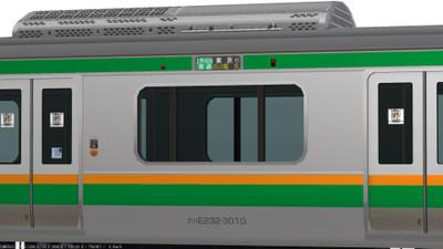 E233s