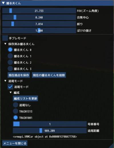 Toruo302b