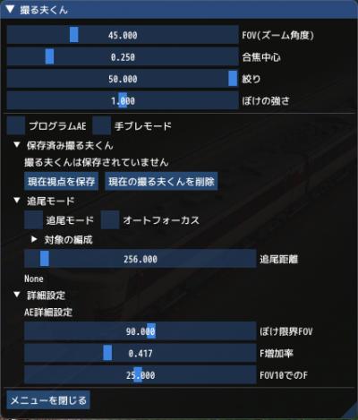 Toruo303b