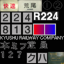 813tex1