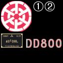 Dd403ctk_2